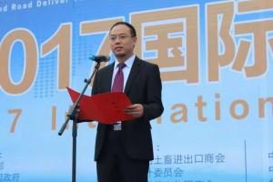华新人物网专访绿可生态茶业集团廖世勇董事长