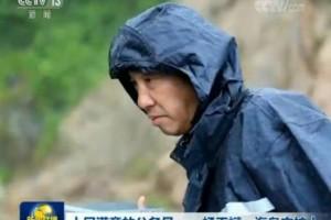 人民满意的公务员杨玉斌:网红海岛守护人的自豪和无奈