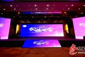2021全球慈善之夜公益晚会北京落幕