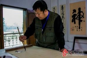 华夏书画艺术人物 | 当代书法艺术家张兆良