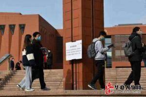 北京海淀区累计接种新冠疫苗超120万支