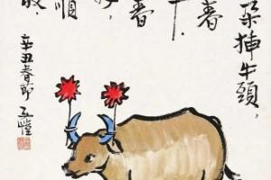 隔了一个甲子,再看丰子恺笔下的牛