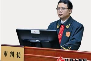 从乡村来 到乡村去——记北京市门头沟区人民法院斋堂人民法庭副庭长谢耀宗