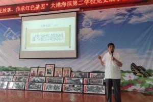 """天津滨海大港海滨第二学校:聆听长征故事 传承红色基因"""""""