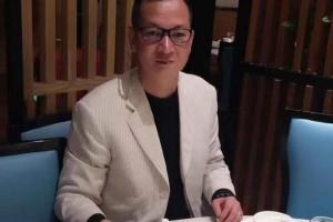 已收到著名书法家郑仕义老师为华新人物网题字的作品,感谢!